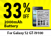 2000mAh Battery Galaxy S2 GT-I9100