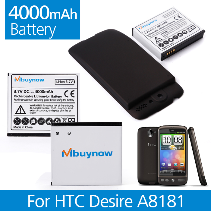 4000mAhHTC Desire A8181 Battery with Cover