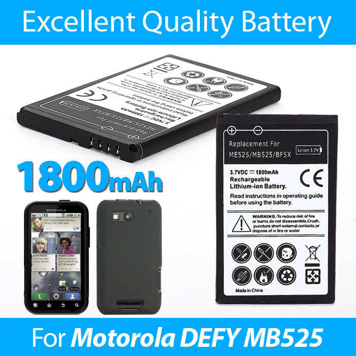 MOTO ME525/MB525/BF5X Battery
